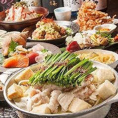 函館ウェスタンキッチン すすきの店の特集写真