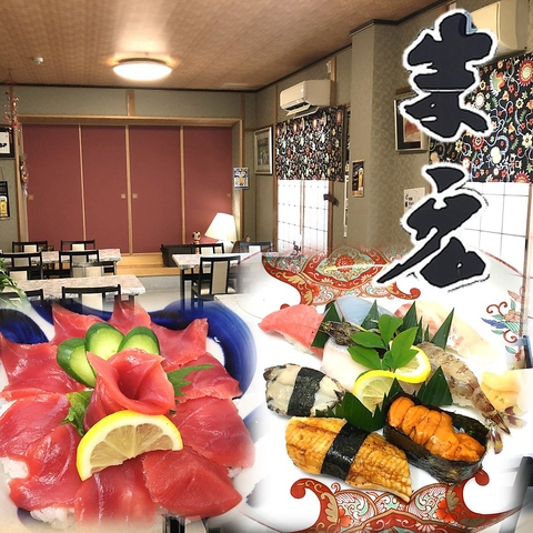 和食レストラン 末広 宗像店