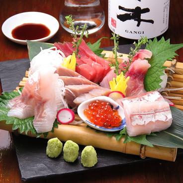 居酒屋 和らいにんぐ 和気のおすすめ料理1