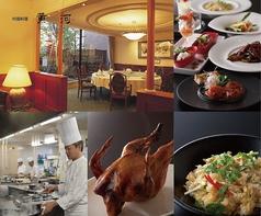 中国料理 黄河の特集写真
