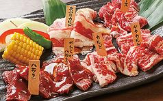 情熱ホルモン 徳山酒場のおすすめ料理3