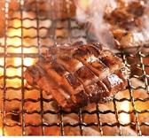 宮城のうまいもん 発酵とお出汁 わび彩のおすすめ料理2
