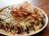 こだわり海鮮 割烹居酒屋 藤っ子のおすすめ料理3
