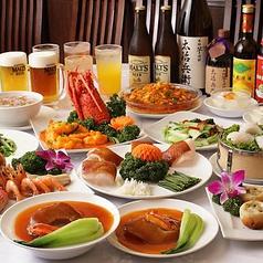 金鳳酒家のおすすめ料理1