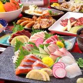 個室居酒屋 居心家 いごこち 熊本店のおすすめ料理3