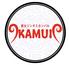 炭火焼ジンギスカン カムイのロゴ