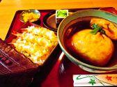 麺闘庵のおすすめ料理3