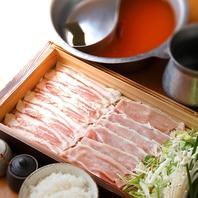 大井町で貴重食材「六白黒豚」をご堪能ください!
