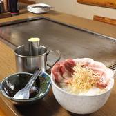 【行程1】まずはお好きな具材をチョイス♪自分だけの好みのもんじゃ焼きが作れます!人気NO.1は明太モチチーズです。