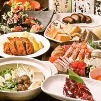 《歓送迎会》「豪海の宴」2H飲放+牛レアカツ等5000円
