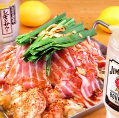 豚満 高松北店の特集写真