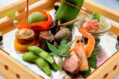 沖縄都ホテル 祇園の写真