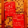 ザ・旨いもんバル×the 肉丼の店 下北沢店のおすすめポイント3