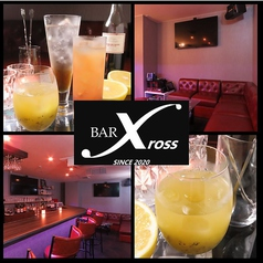 BAR Xrossの写真