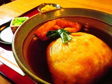 麺闘庵のおすすめ料理1