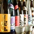 焼酎、日本酒多数ご用意してます♪