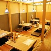 【10名様以上のほりごたつ個室】掘りごたつの個室は長時間のご宴会でも足を楽にしておくつろぎ頂けるので大人気です!大人数でのご宴会に最適なので、予定が決まりましたらお早めにご予約ください♪ふうりは札幌駅直結の居酒屋なので大変便利にご利用いただけます!