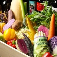 自社農園と契約農家の野菜で美肌の素をしっかり摂取