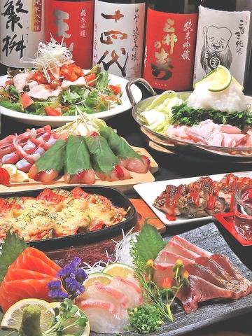 コースは3000円~ご用意!!プリプリ丸腸のもつ鍋や長州赤鶏のもも焼きが自慢です!!