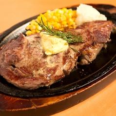 料理メニュー写真プレミアムリブアイ(200g)