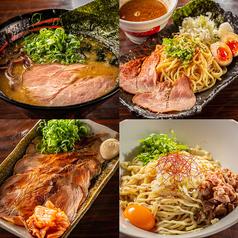 麺翔とんびの写真
