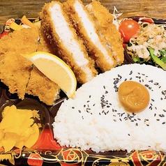 はちまん 八幡 郷土料理 黒豚しゃぶ鍋 ぞうすいのおすすめテイクアウト1