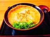 麺闘庵のおすすめ料理2