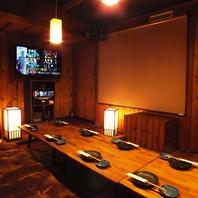 古民家風で落ち着く完全個室は8名~、宴会場30名までOK