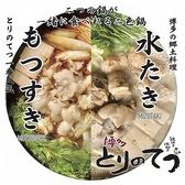 とりのてつ 博多店のおすすめ料理2