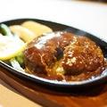 料理メニュー写真ハンバーグステーキ 200g