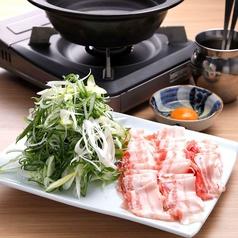 日本橋 松うらのおすすめ料理1