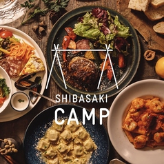 SHIBASAKI CAMP シバサキ キャンプの写真