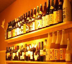 日本酒&焼酎の種類が充実。「あのお酒があった!!」など、ボトルを眺めてお楽しみ下さい。