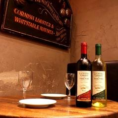 ワインで乾杯♪デートにも♪