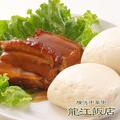 料理メニュー写真豚バラ肉の角煮