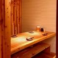 【2F:喫煙 半個室】5つの半個室は全席喫煙可能です。ゆったりと3名様~利用できますので、お気軽にご利用ください♪