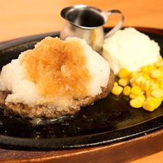 料理メニュー写真「おろしハンバーグ」たっぷりおろしたて大根OROSIのハンバーグステーキ