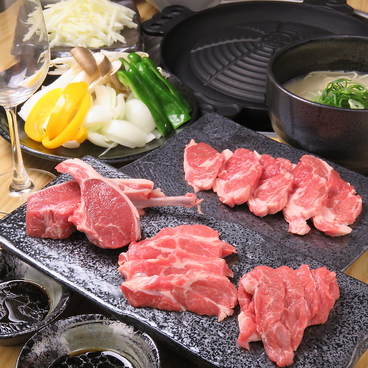 牛田羊のおすすめ料理1