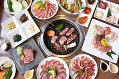 本格焼肉竹林 北門店のサムネイル画像