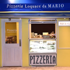 薪窯ピザ Loquace da MARIO ロクアーチェ ダ マリオ 溝の口の雰囲気1