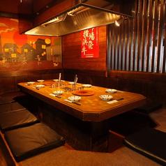 あけぼの食堂 横浜苑2号店の雰囲気1