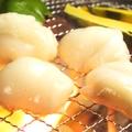 料理メニュー写真牛ホルモン(塩ダレ・たれ)