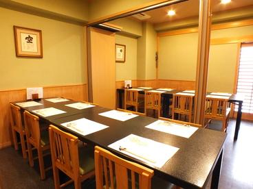 日本料理 伊万栄の雰囲気1