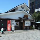蕎麦 香寿庵の雰囲気3