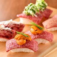 【最高級A5ランク和牛】肉寿司 各種