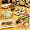 酒菜と素麺 むぎのおすすめポイント2
