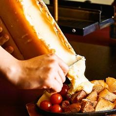 燻製&チーズDining MOCMOCのおすすめ料理1