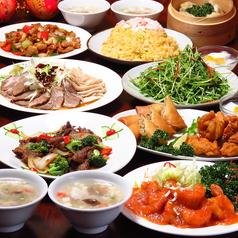 華宴 中国料理の写真