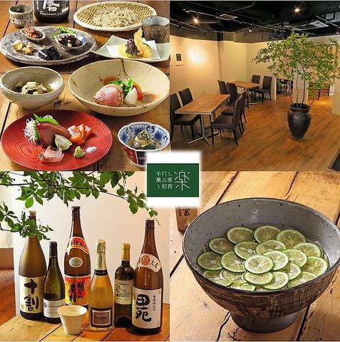 日本酒が豊富な手打ち蕎麦居酒屋です。個室もご用意しております。