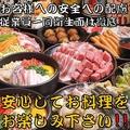 若竹 川崎モアーズ店のおすすめ料理1